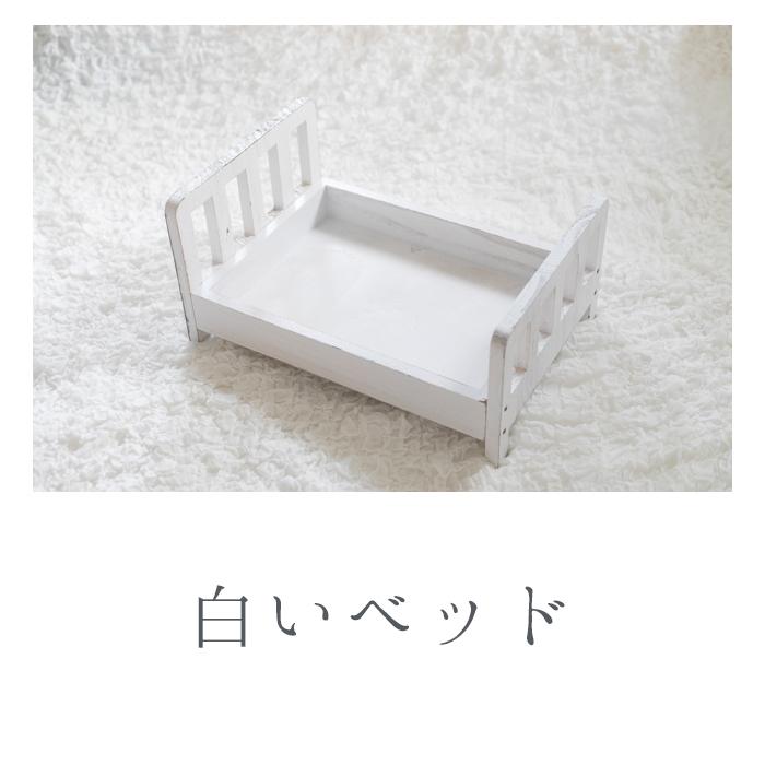 白いベッド
